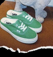 어센틱 초록색 뮬 신발 이미지